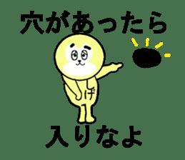 stickers for SHIGERU sticker #13330650