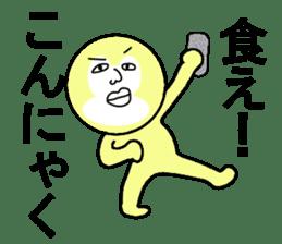 stickers for SHIGERU sticker #13330651