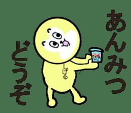 stickers for SHIGERU sticker #13330652
