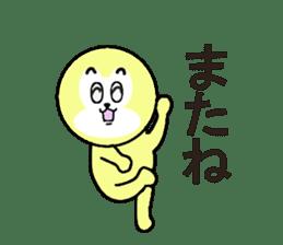 stickers for SHIGERU sticker #13330653