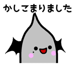 alchemist alP sticker #13332808