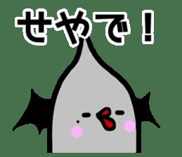 alchemist alP sticker #13332810