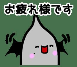 alchemist alP sticker #13332813
