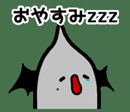 alchemist alP sticker #13332815
