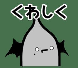 alchemist alP sticker #13332818