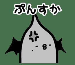 alchemist alP sticker #13332826