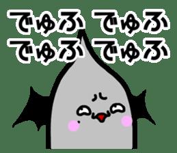 alchemist alP sticker #13332830