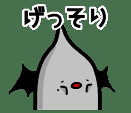 alchemist alP sticker #13332840