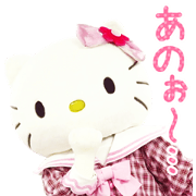 สติ๊กเกอร์ไลน์ Live-Action Sanrio Characters