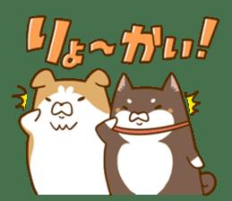 THE POCHI Vol.1 sticker #13340023