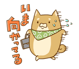 THE POCHI Vol.1 sticker #13340041
