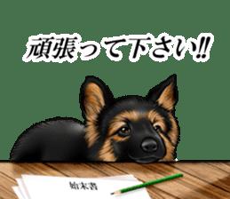 Mr. shepherd 3 Police dog Real style. sticker #13346820