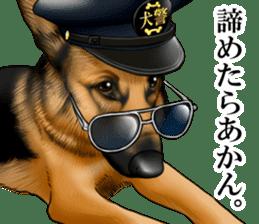 Mr. shepherd 3 Police dog Real style. sticker #13346826