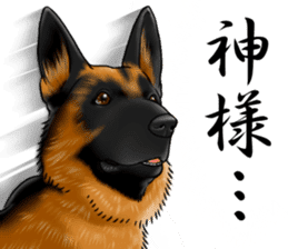Mr. shepherd 3 Police dog Real style. sticker #13346834