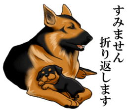 Mr. shepherd 3 Police dog Real style. sticker #13346844
