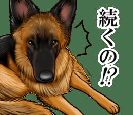 Mr. shepherd 3 Police dog Real style. sticker #13346846