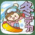 【冬だよ!!♥実用的】デカかわ文字 - クリエイターズスタンプ