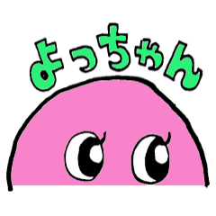 yotchan of pink