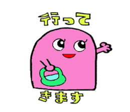 yotchan of pink sticker #13349007