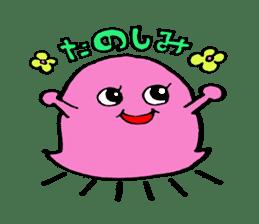 yotchan of pink sticker #13349010