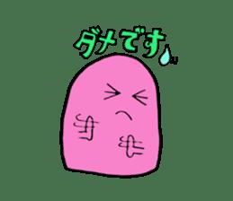 yotchan of pink sticker #13349012