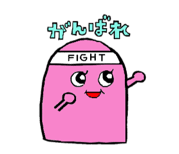 yotchan of pink sticker #13349017