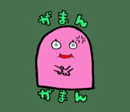 yotchan of pink sticker #13349018