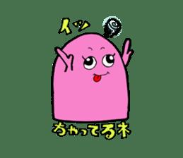 yotchan of pink sticker #13349020