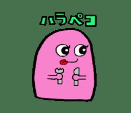 yotchan of pink sticker #13349023