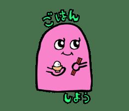 yotchan of pink sticker #13349024
