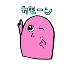 yotchan of pink sticker #13349025