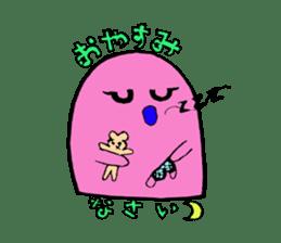 yotchan of pink sticker #13349028