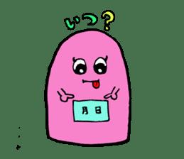 yotchan of pink sticker #13349029