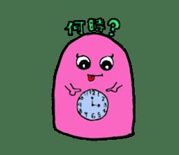 yotchan of pink sticker #13349031