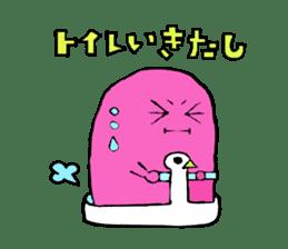 yotchan of pink sticker #13349035