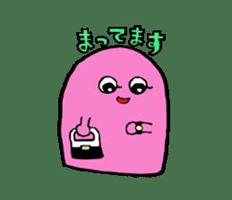 yotchan of pink sticker #13349036