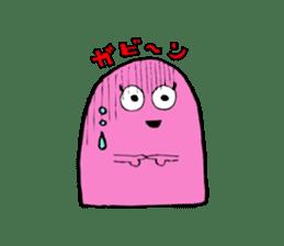 yotchan of pink sticker #13349040