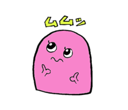 yotchan of pink sticker #13349043