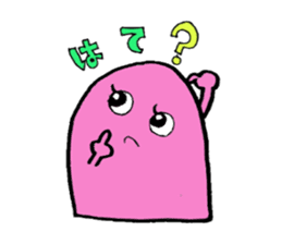 yotchan of pink sticker #13349044