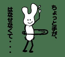 Hi! Unauna & Naunau sticker #13353731