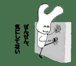 Hi! Unauna & Naunau sticker #13353744