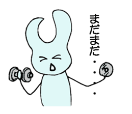 Hi! Unauna & Naunau sticker #13353745