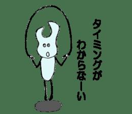 Hi! Unauna & Naunau sticker #13353747