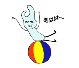 Hi! Unauna & Naunau sticker #13353751