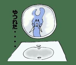 Hi! Unauna & Naunau sticker #13353755