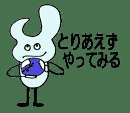 Hi! Unauna & Naunau sticker #13353757