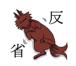 Wolf and Hamster sticker #13355532