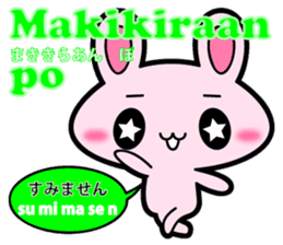 Tagalog language and Japanese sticker sticker #13355674