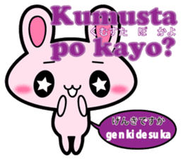 Tagalog language and Japanese sticker sticker #13355678