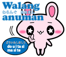 Tagalog language and Japanese sticker sticker #13355683